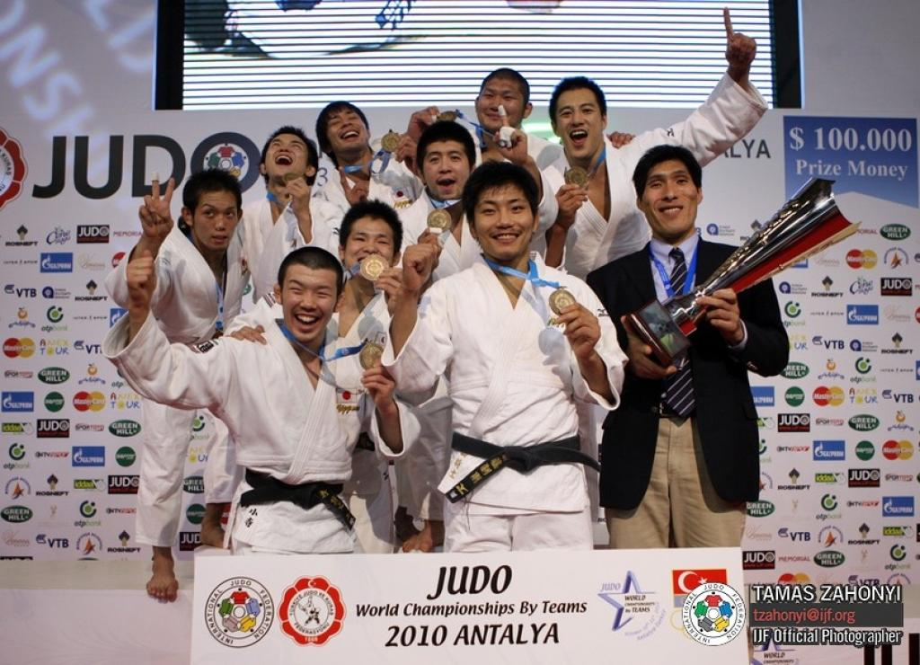 Japan victorious over Brazil in World Team Championships Final