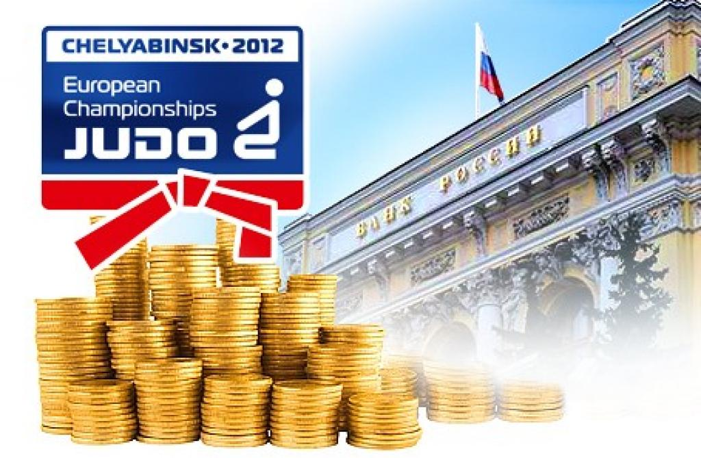 Bank of Russia issues Commemorative Coins for Euro2012