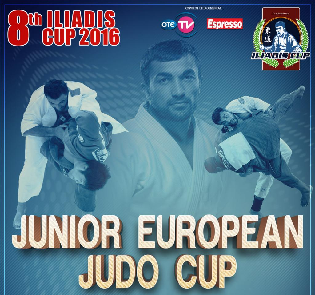 EIGHTH EDITION OF ILIADIS CUP STARTS THIS WEEKEND