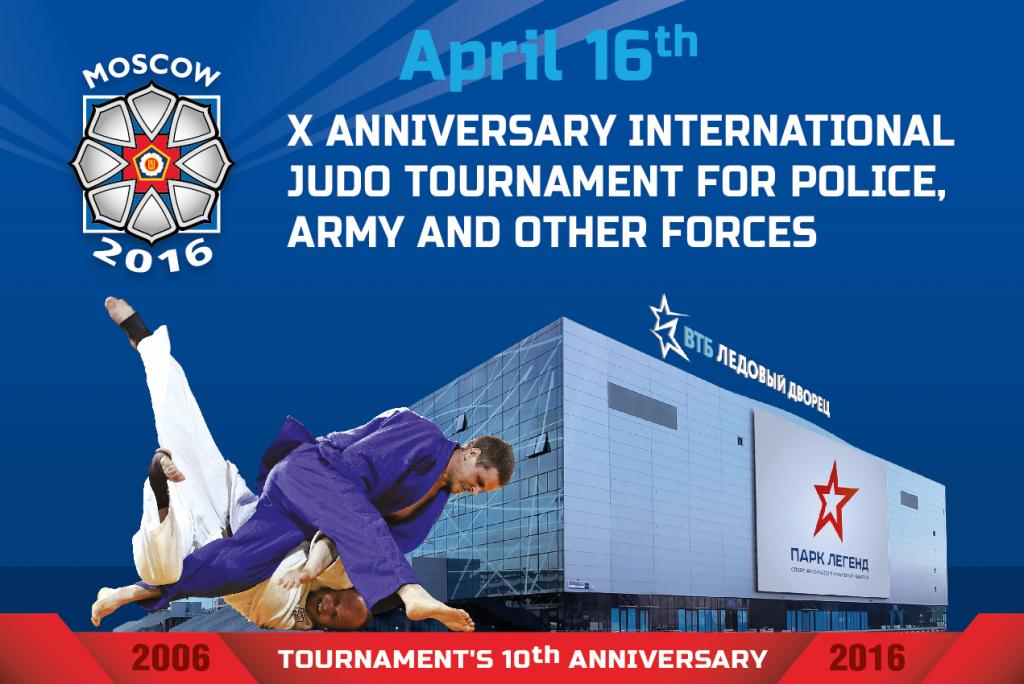 10 YEARS INTERNATIONAL JUDO TOURNAMENT FOR POLICE, ARMY AND OTHER FORCES