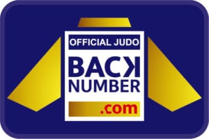 Official Judo Backnumber