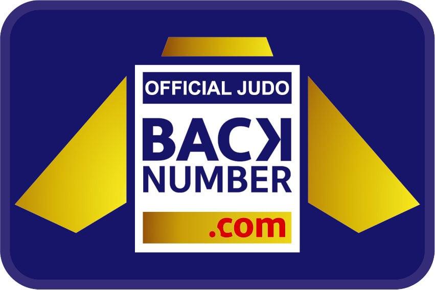 Official Judo Backnumber