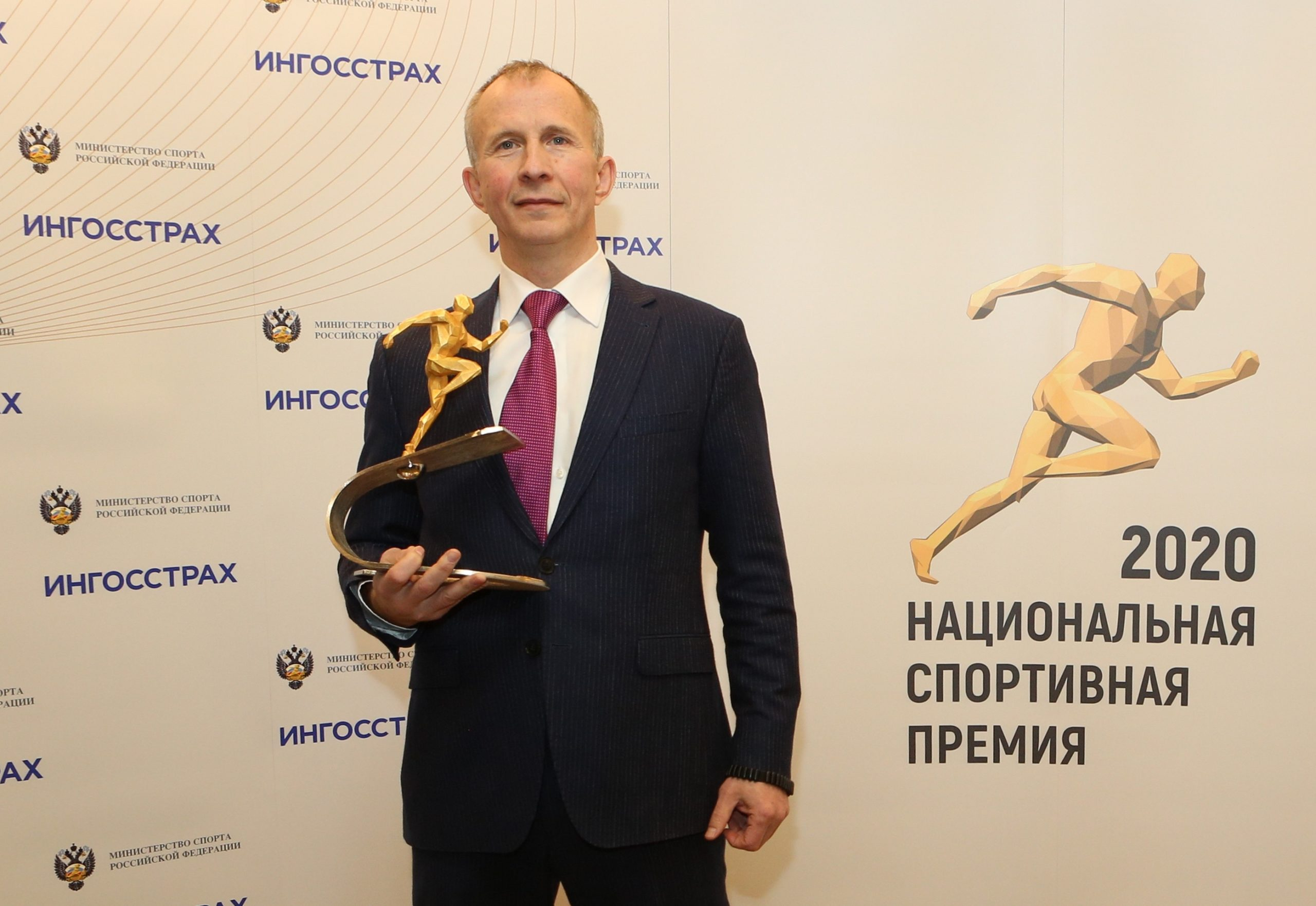 SERGEY SOLOVEYCHIK IS A LAUREATE OF THE NATIONAL SPORTS PRIZE