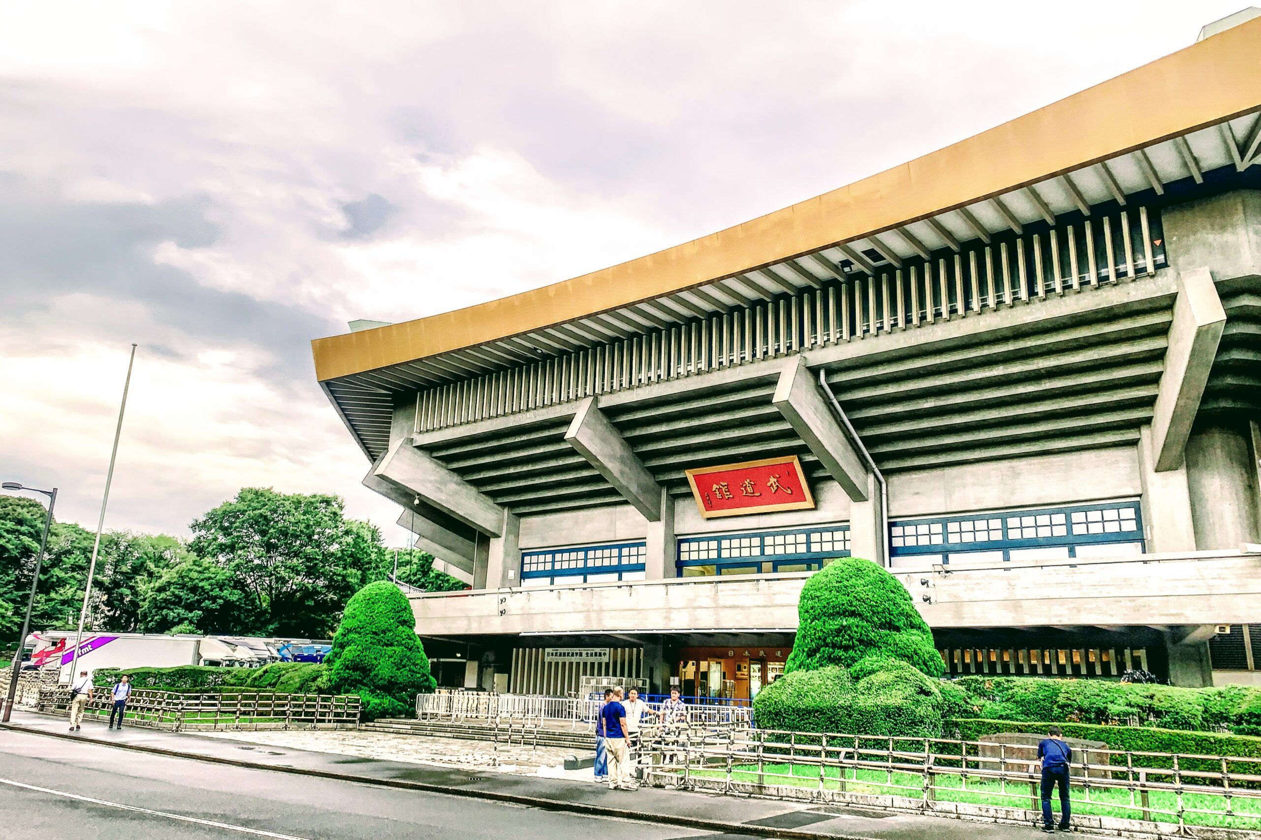 BASIC FACTS ABOUT TOKYO 2020